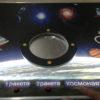 Интерактивная светозвуковая панель ракета