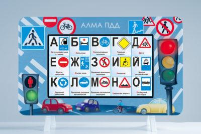 "МИК ""ПДД"""