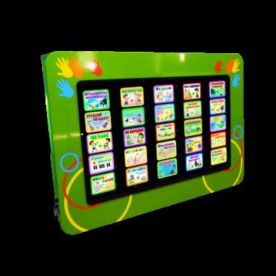"""Интерактивная развивающая настенная панель """"Ладушки"""""""