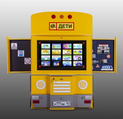 Интерактивный комплекс-тренажер «Волшебный автобус»